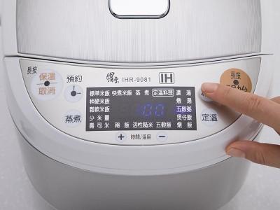 食譜-蓮子燕麥糙米粥