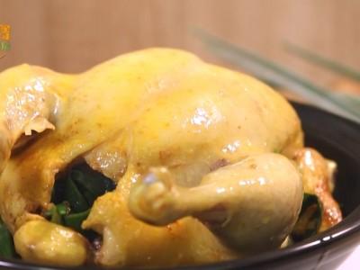 食譜-【阿芳廚房】薑黃焗全雞