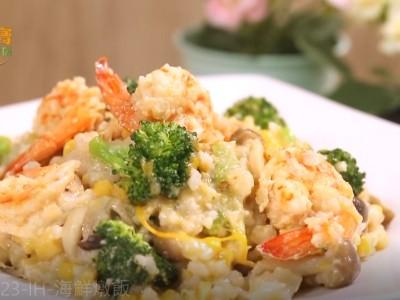 食譜-【阿芳廚房】海鮮燉飯