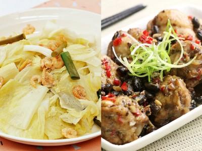 食譜-白菜煲+豉椒雞肉 (一鍋二菜)
