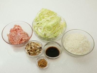 食譜-高麗菜飯