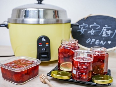 食譜-100%不添加任何水的草莓果醬【電鍋料理】